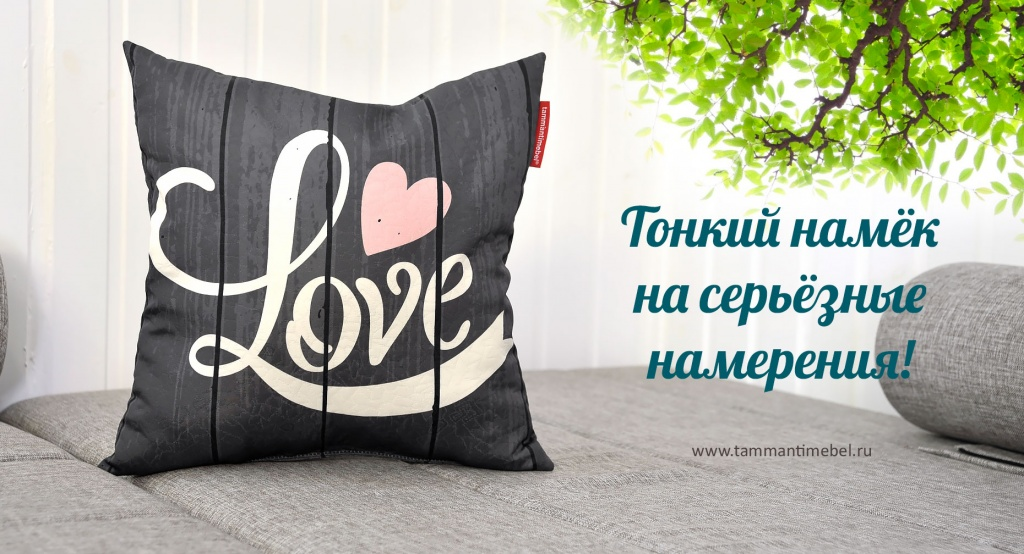 pillow_blog_tammantimebel_4.jpg